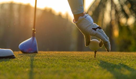 ゴルフ歴8年が教える!初心者が簡単にグローブを選ぶ方法を3分で紹介