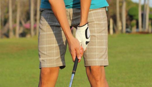ゴルフ初心者向けのグリップの握り方3つ!編集長がコツを図解で解説