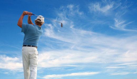 ゴルフ初心者の98%が知って得!上達するためのスイング練習方法5つ