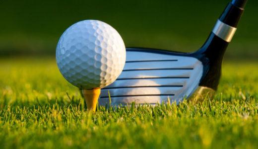 ゴルフ初心者に本当におすすめ!ボールの選び方5つを編集長が紹介