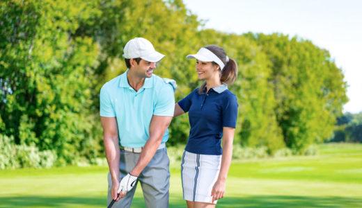 ゴルフ初心者でも絶対に恥ずかしくない服装・基本6大マナーを紹介