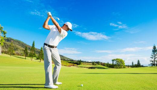 ゴルフ初心者がコースデビューするために重要なポイント3つを解説!