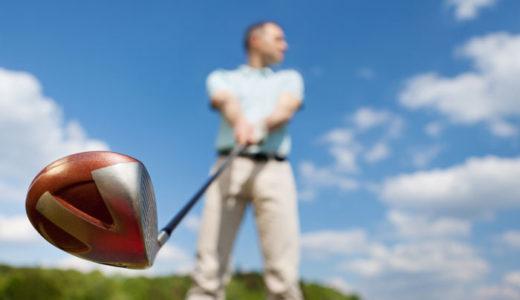 ゴルフドライバーのスライス原因2つ!今すぐ直るたった1つの打ち方