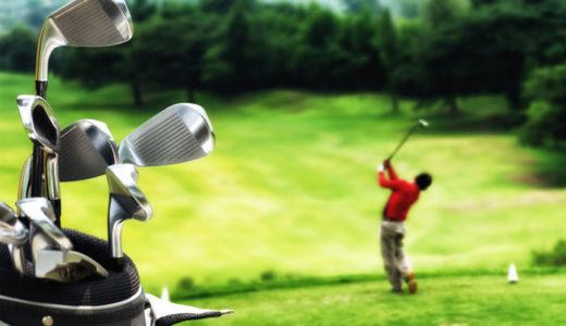 店長直伝!ゴルフ初心者が失敗しない中古クラブを選ぶコツ4つと注意点4つ