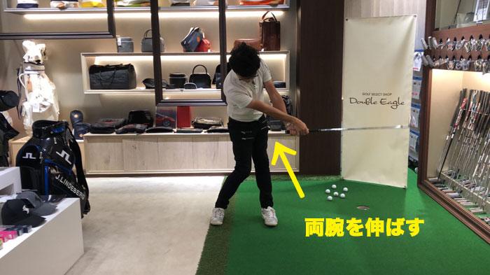 ゴルフスイングの基本で、フォロースルーは両腕を伸ばす