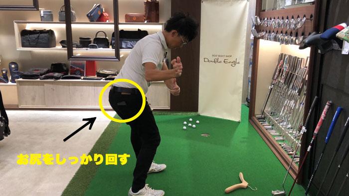 自己流ゴルフスイングをしている人におすすめのコツは、左腰に壁を作ること