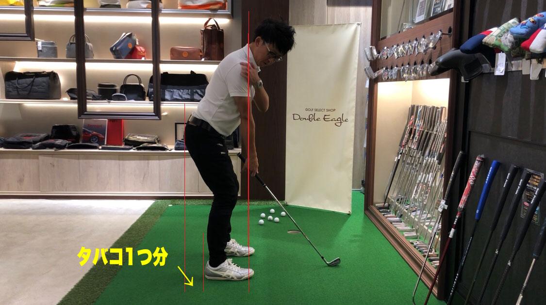 自己流ゴルフスイングをしている人におすすめのコツは、体とクラブの位置を近づけること