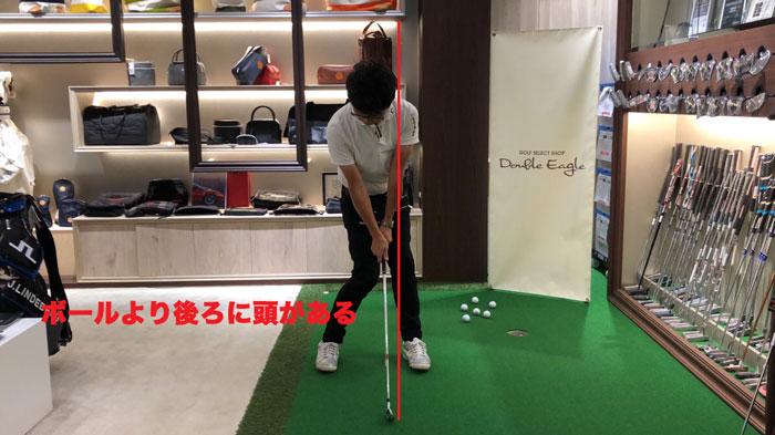 ゴルフスイングの基本で、インパクト時は頭の位置に注意