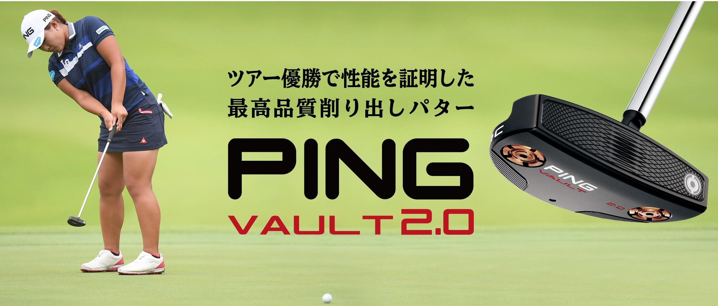ピンの人気ゴルフパター