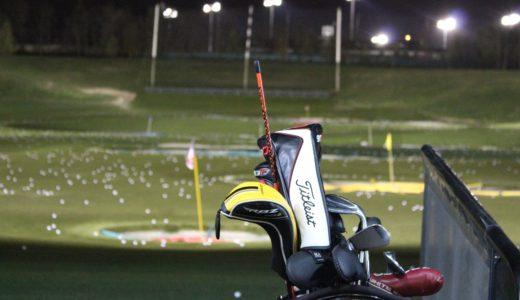 自宅で出来る!ゴルフ初心者向け練習方法7選とおすすめ器具5つ