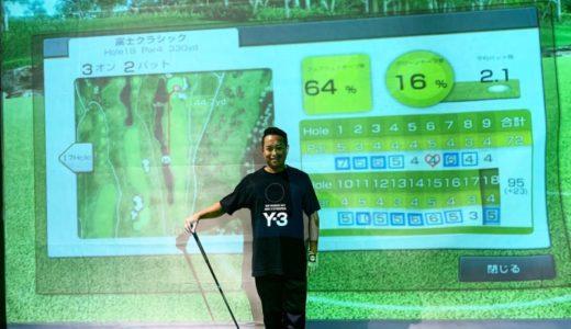 【RIZAPGOLF体験談】2ヶ月でスコア100切り達成!ゴルフ初心者に取材