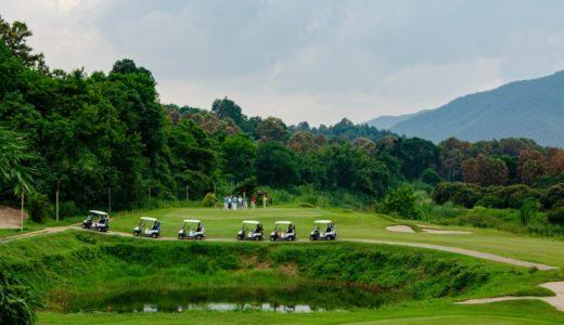 【ゴルフコンペの幹事】準備ステップ6つや成功させるコツ4つを紹介